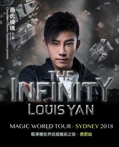Louis Yan Magic World Tour – 悉尼 2018